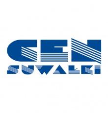 Wspomaganie rozwoju przedszkoli, szkół i placówek realizowane przez CEN w Suwałkach w roku szkolnym 2018/2019 – zapraszamy do współpracy