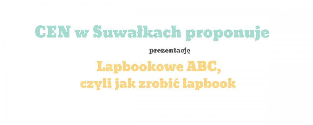 Lapbookowe ABC, czyli jak zrobić lapbook